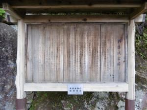 Shinnguujyou01_2