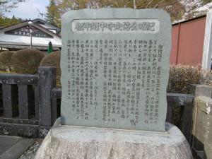 Nankokouen02