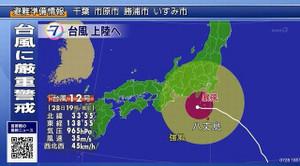 Typhoonjongdari_02