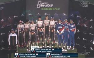 2018wec_shanghal02